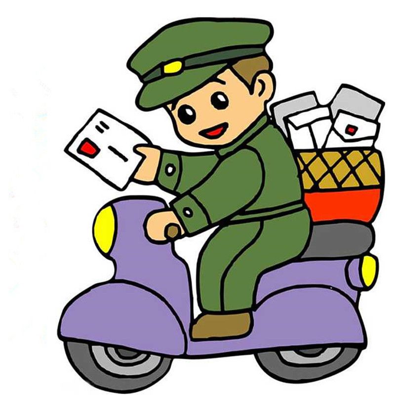 Freight supplement One dollar each 888888