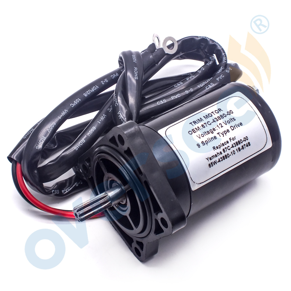 Oversee 65W-43880-10, 67C-43880-01 For Yamaha 25HP 30HP Trim Motor PH200-T073,  65W-43880-00 67C-43880-00