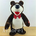 26cm Hot Russia Winter  Bear  MASA Plush Toy Christmas Child Gift