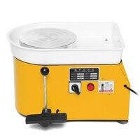 250 Вт 220 В ЕС штекер элегантный желтый электрический гончарный круг машина аксессуар керамики глины инструмент педаль художественных промы