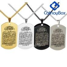 Collar de acero inoxidable con colgante de Ramadán, collar con colgante islámico, Coránico, Surah, Quran, Ayatul, Kursi, musulmán