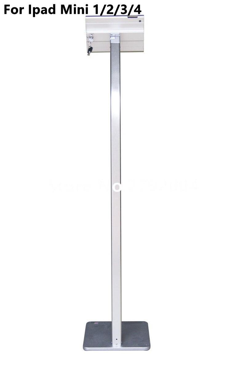 Tablet security lock ipad floor stand pad display enclouse case bracket kiosk anti theft housing for ipad mini 1/2/3/4