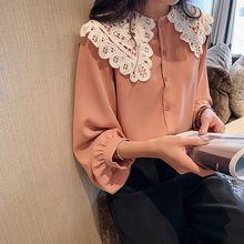 Women Chiffon Blouse Ladies O Neck Long Sleeve Elegant Blouses Fashion Lace Patchwork Shirt Casual Tops