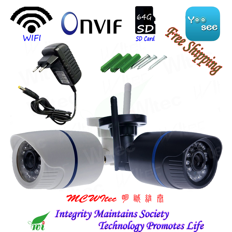 RTSP IPC 64G SD Card WIFI 1080P 720P IR Outdoor Bullet ONVIF Security Alarm Night View P2P IP Cam Reset Wireless Camera