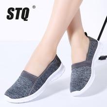 Stq 2020 outono das sapatilhas das mulheres sapatos de malha respirável sapatos de ballet apartamentos senhoras deslizamento em apartamentos mocassins sapatos mais tamanho 7695