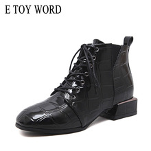 E TOY WORD Fashion Boots Autumn Women Shoes Patent Leather Women Boots Work Shoes Square Toe Lace-Up Ankle Boots Black Female цены онлайн