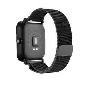 7в1 аксессуары для умных часов Huami Amazfit Bip ремешок из нержавеющей стали магнитный браслет для Amazfit Bip Защитная пленка для корпуса