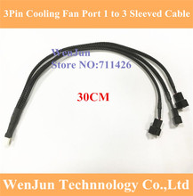 Motherboard Internal 3Pin Female Cooling Fan Port 1 to 3 Parallel Link Splitter extension Power Sleeved Cable 22AWG Wire 30cm