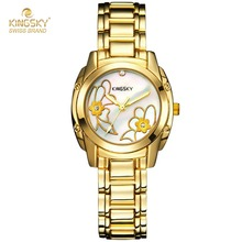 Watch Women KINGSKY Watch Lady Watch Gold Case Flower Dial Alloy Band Analog Silver Band Japan