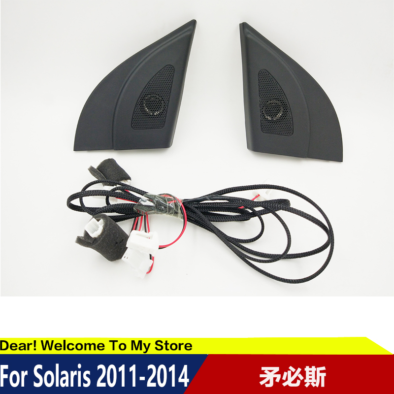 Speakers Tweeter Audio Hyundai Solaris Auto Black For Car Triangle Trumpet With Wire