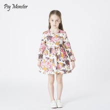 d9d5c5a33 Girl Monster Promotion-Shop for Promotional Girl Monster on ...