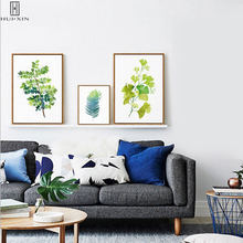 Wall Art Modern Tropical Plants With Great Vitality Decoraive Canvas Paintings Poster Pictures For Home Room Decoration