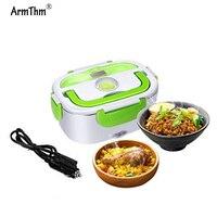 Tragbare Elektrische Mittagessen Box für Auto 12V 110V 220V Elektrische Lunchbox Erhitzt Behälter Für Lebensmittel Wärmer Heizung halten-in Lunchboxen aus Heim und Garten bei