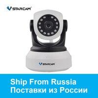 Vstarcam C7824 IP Camera HD Wireless 720P IR Cut Night Vision Security Camera P2P ONVIF Audio