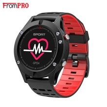 No.1 F5 GPS Smart Watch Heart Rate Monitor Multi-Sport Altim