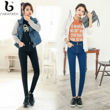 FINEWORDS 2017 Spring Hot Sale High Waist Jeans Skinny Slim Plus Size Stretch Elastic Legging 2