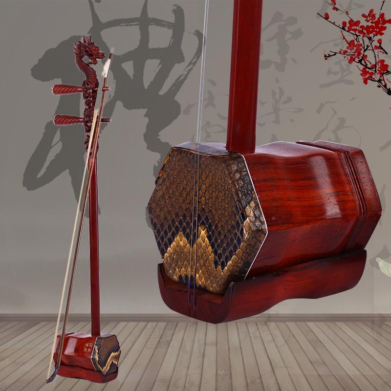 High Quality Handmade Erhu Rosewood Two Strings Violin Dragon Head Urheen With Case/BowHigh Quality Handmade Erhu Rosewood Two Strings Violin Dragon Head Urheen With Case/Bow