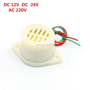 1 Pcs/Lots ZMQ-2724 50dB DC 24