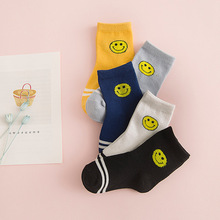 5 pairs of cotton socks and cotton group children baby socks cute cartoon smiling face movement short socks