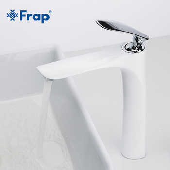 FRAP Tall Brass White And Chrome Finish Bathroom Faucet Single Handle Bathroom Faucets Hot Cold Water Mixer Sink Faucet Y10097 - DISCOUNT ITEM  45% OFF All Category
