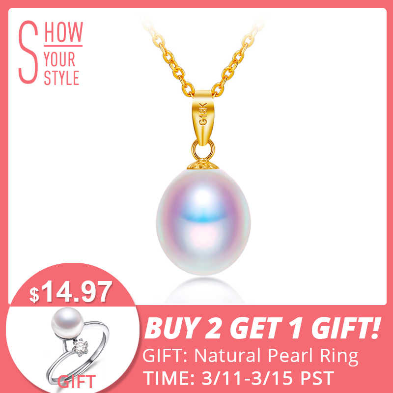 2dc90cd1166c06 DAIMI 18K Yellow Gold Pendant 8.5-9mm Freshwater Pearl Pendant Necklace  Simple Fine Jewelry