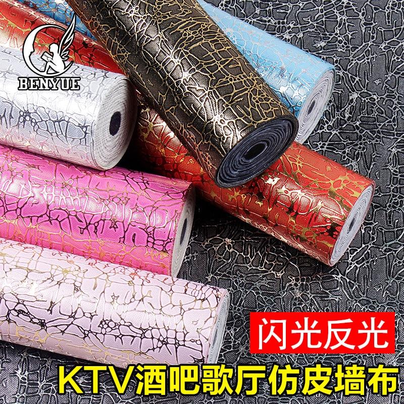 Modern Fashion Soft Leather Pattern Ktv Wallpaper Flash TV Backdrop Wall Cloth Karaoke Bar Wallpapers Fire Retardant Wall Cloth