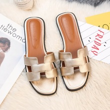 2019 new Korean version of the h-star with the same paragraph slippers summer fashion wear flat women's sandals and slippers