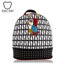 Симпатичные заклепки женские рюкзак 2017 College School Путешествия Сумки для модная одежда для девочек дятел женские сумка