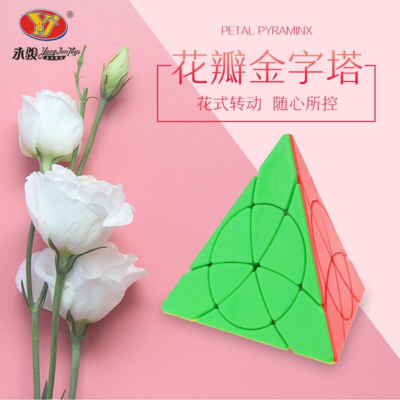 花瓣金字塔详情图_800_01