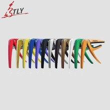 Aroma de la aleación de aluminio cojín de silicona proteger cuerdas de guitarra acústica guitarra capo capo 9 colores para la opción