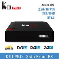 MECOOL KIII Pro Android 7,1 Tv Box DVB T2 DVB S2 DVB C Amlogic S912 3g 16 г 4 К BT4.0 2,4 г/5 г Wi Fi VR9 Поддержка CCcam Media Player