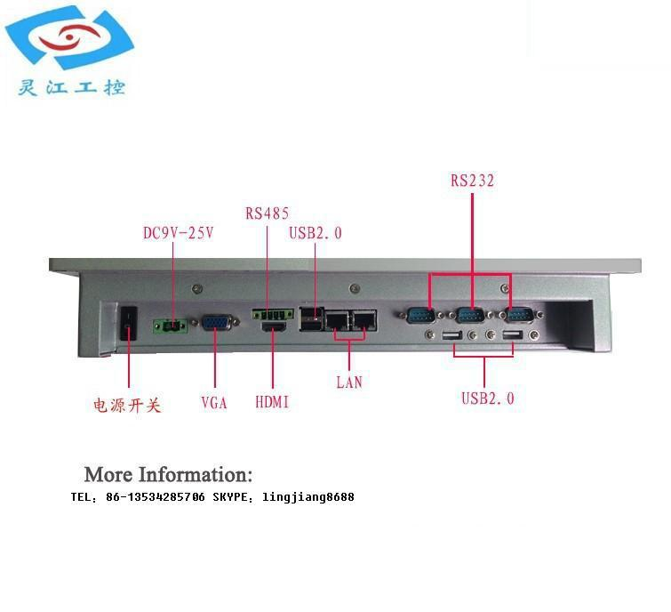 10.4 inch industrial panel PC fanless panel PC PPC-104P