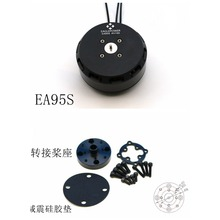 EA95S large-scale high-efficiency agricultural plant protection brushless motor 8318, maximum thrust 12KG 1pcs 8318 100kv 120kv brushless motor plant protection motor for multicopter drone uav
