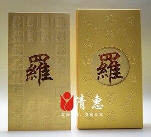 Image 5 - Il trasporto libero 50 pcs/1 lotto Rosso pacchetti Capodanno Cinese di lusso su misura della busta oro di Hong Kong cognome Cinese famiglia creste