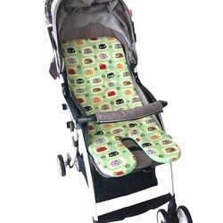 Pianka z pamięcią samochodowy dla dziecka poduszka na siedzenie wózek materac  siedzisko do spacerówki poduszki bawełna gruba podkładka  dzieci ochrona siedzenia akcesoria do wózka