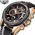 Relogio LIGE мужские s часы лучший бренд класса люкс мужские военные спортивные повседневные часы, кожа водонепроницаемые кварцевые часы Relogio ...