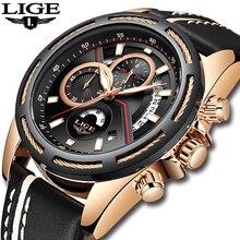Relogio LIGE montre de sport militaire pour hommes, marque supérieure de luxe, accessoire décontracté, en cuir, étanche, à Quartz