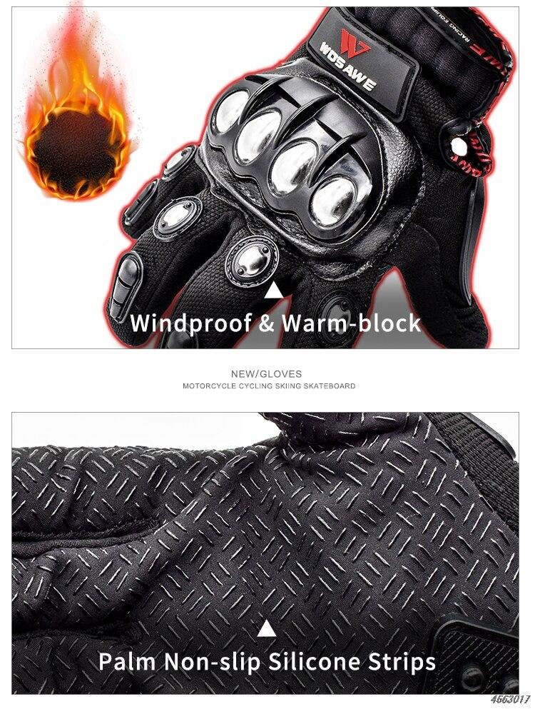 moto gloves 27