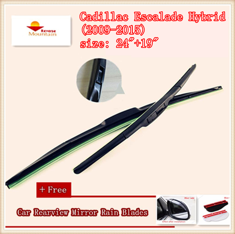 High Quality U-type Universal Car Windshield Wiper With Soft Natural Rubber For Cadillac Escalade Hybrid (2009-2019),size24+19