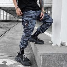 цена на New Blue Camo Cargo Pants Men Tactical Pocket Trousers Hip Hop Casual Streetwear Camouflage Pants Loose Running Men Jogger