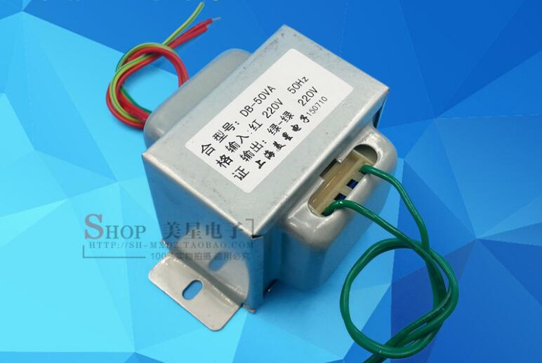 220V 0.25A Transformer 50VA 220V input EI66 Transformer power supply transformer цена