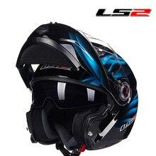 цена на 100% LS2 ff370 Flip up Motorcycle helmet casco de moto cafe racer helmet Full Face dual lens visor capacetes de motociclista ECE