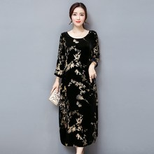 Buy black and gold plus size dress and get free shipping on ...