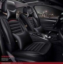 OUZHI марка черный коричневый бежевый кожаные сиденья спереди и обратно 5 место для универсальный автомобиль подушки охватывает четыре seasons