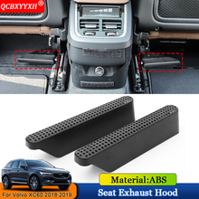 QCBXYYXH Car-styling 1pcs/set ABS Car Front Seat Exhaust Hood Auto Interior Decoration Auto Accessories For Volvo XC60 2018 2019