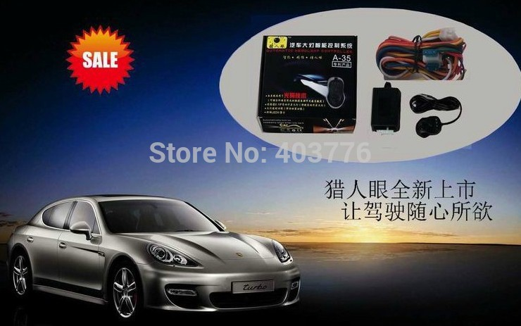 2016 new automobile headlight sensor controller car automatic headlamp light sensor free shipping