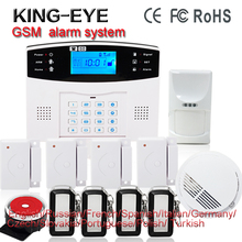 Wireless quad band GSM/SMS home alarm system kit  Russian/French/Spanish voice autodial intelligent anti-theft with LCD keyboard