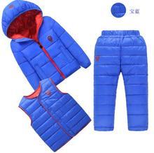 ГОРЯЧАЯ Качества пуховик костюм дети зимой Вниз куртка + жилет, брюки 2-8 лет дети пальто