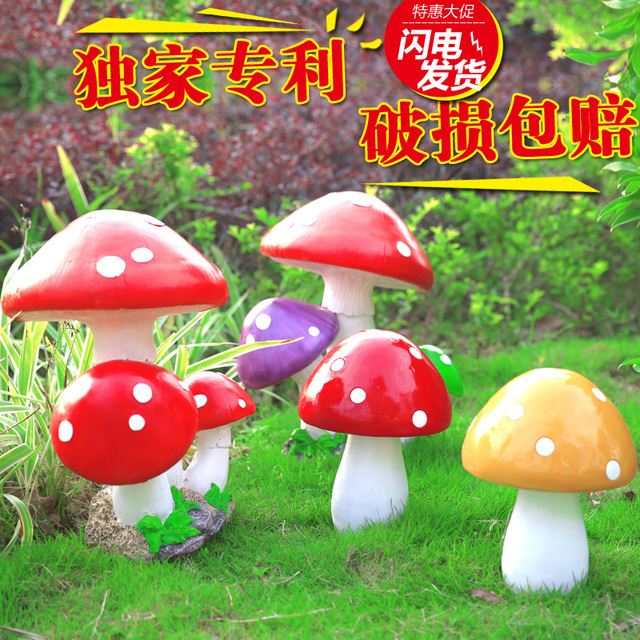 Large Mushroom Decoration Resin Sculpture Cartoon Decoration Kindergarten  Decoration,garden Decor,garden Furnishing Articles