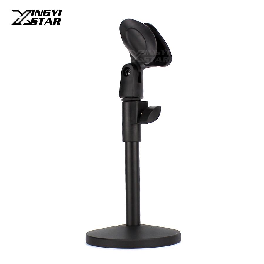Redonda de Metal Desk com Fio Ajustável em Altura para Montou Base Desktop Handheld Microfone Stand Heavy Duty Titular Clipe Nt3 Nt4 m3